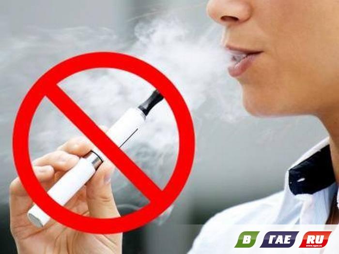 Братишка, кальян и электронные сигареты запрещены!